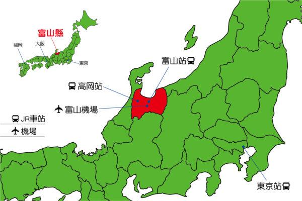 富山縣.日本觀光.富山機場
